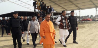 Yogi in Raebareli News